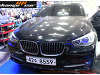 BMW 5TG 트렁크 ..