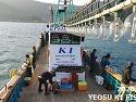여수 케이원피싱 5월 29일 내만권 돌문..