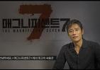 <매그니피센트 7> 이병헌 코멘터리 영상