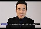 <섬. 사라진 사람들> 배성우 특별동영상