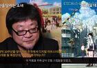<시간을 달리는 소녀> 감독님 인터뷰 영상