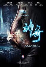 어메이징 포스터