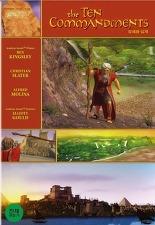 모세와 십계 포스터