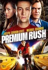 프리미엄 러쉬 포스터