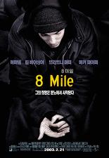 8마일 포스터
