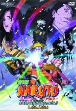 나루토 포스터
