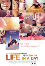 라이프 인 어 데이 포스터