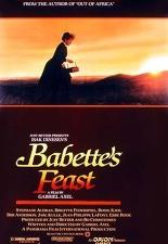 바베트의 만찬 포스터