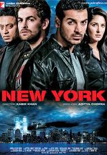 뉴욕 포스터