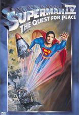 슈퍼맨 4 : 최강의 적 포스터