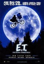 E.T. 포스터