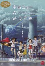 anime filme online stream deutsch