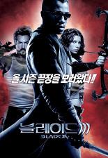 블레이드 III 포스터