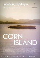 옥수수 섬 포스터