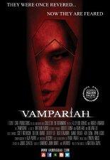 블러드 뱀파이어 포스터