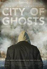 유령의 도시 포스터