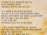 산지기님 태기산눈길 트레킹(..