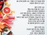 싸리꽃님 수영강변&광안해변길..