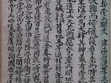 1876년 평해 광흥..