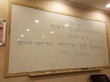일본어수업 12번째..