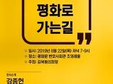 재일동포 강종헌 ..