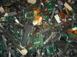 전자폐기물,불용자재,장기자재..
