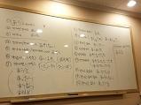 일본어 수업 11번..