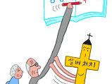 실버처치 소그룹 ..