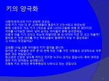 광주성장크리닉/키..