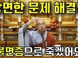 [보현행원품(1)]..
