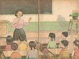 국민학교 시절의 ..