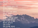 푸른바다님 황령산능선길(202..