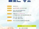 제6회 행복김천 ..