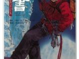 1995년, 김영도 ..
