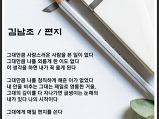 청곡님 승학산 능선길(2019...