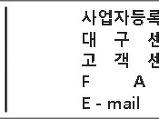 125활인건강(주) - 디딤발 대..