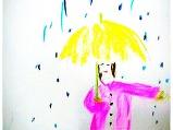 빗속의 사람 그림..
