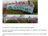 5월달 경남 황매산..