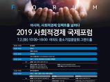 [사회적기업진흥원..
