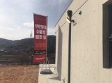 1억원대 수영장있는 풀빌라 1..