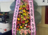 죽림초 총동문 제10차 정기 총..