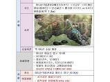 동맥산악회 11월 ..