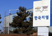 한국GM, '임금동결' 담은 임단협 제시안 간부급에 전달