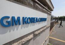 한국GM, R&D법인 설립 승인..노조는 내일 8시간 파업(종합)