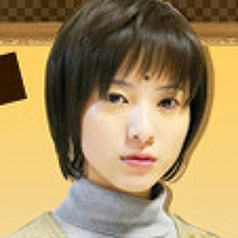 요시타카 유리코