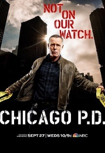 시카고 PD