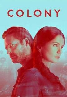 콜로니 시즌3 13화(완)