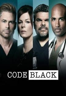 코드 블랙 시즌2