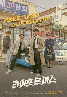 드라마-스페셜-–-잊혀진-계절-다시보기