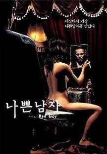 나쁜 남자 포스터